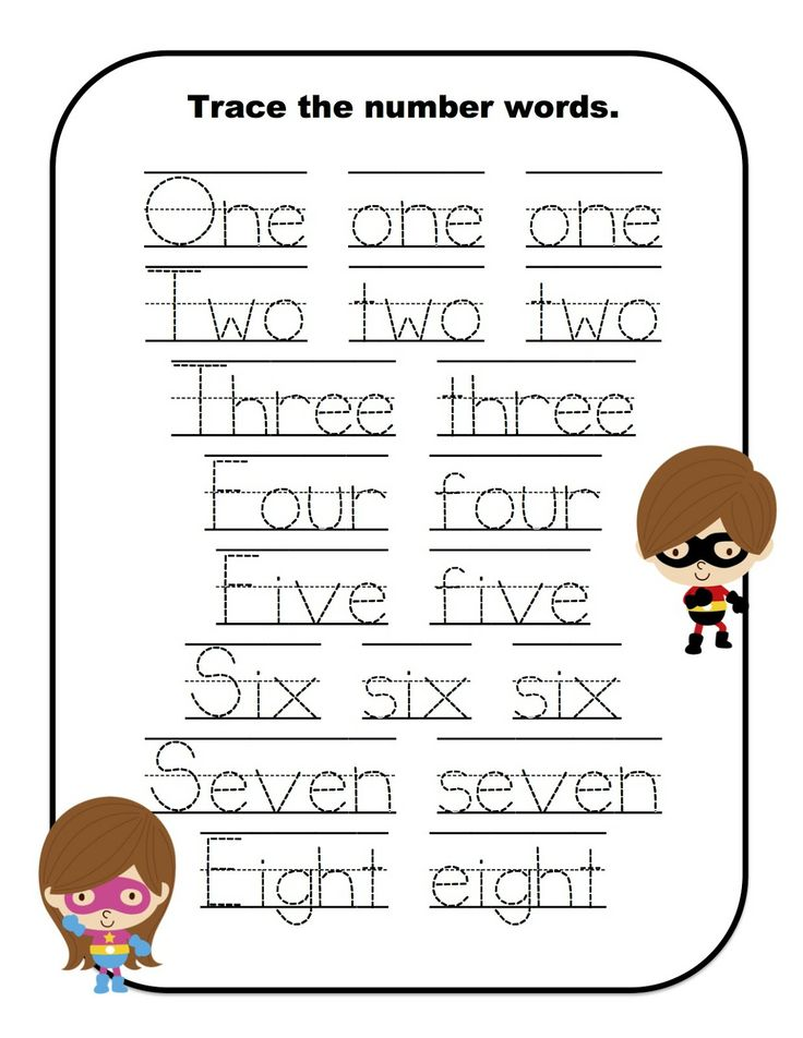Preschool Printables ... trace the number words from owensfamily-gwyn.blogspot.co.uk