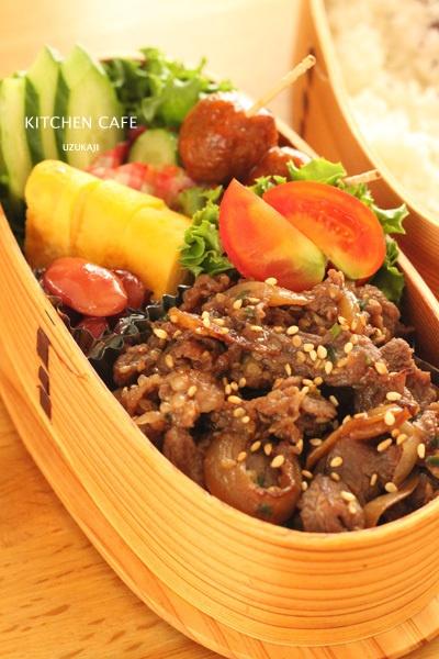 Japanese-Korean Beef Bulgogi Power Bento Lunch プルコギ弁当 불고기 도시락