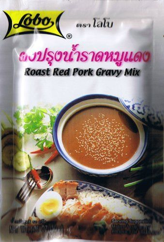 Thai Food Red Pork Gravy Lobo Recipe Cuisine Menu Cooking 176 oz50g *** Read more  at the image link.Note:It is affiliate link to Amazon.