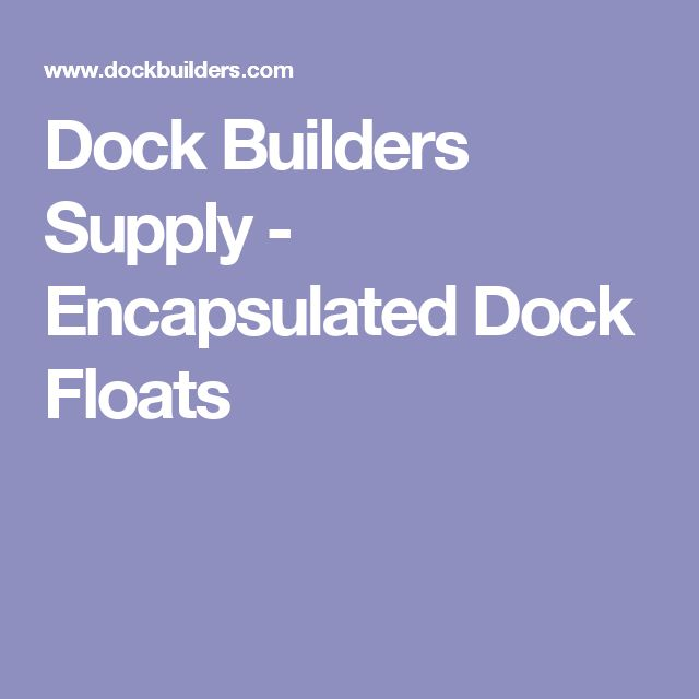 Dock Builders Supply - Encapsulated Dock Floats