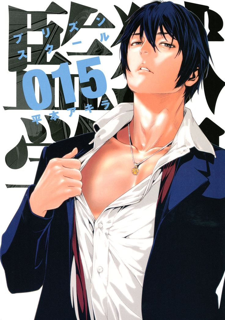 Kiyoshi Fujino【Prison School】 Prison school manga, Manga