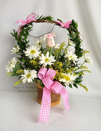 Rose of Sharon Floral Designs, Daisy Arrangement
