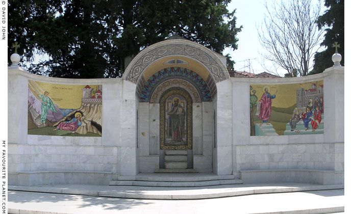 The Monument / shrine to Saint Paul the Apostle at the place thought to be Veria's Vima, Veria, Macedonia, Greece on the western side of the city, where he preached Christianity around 49-51 CE at My Favourite Planet