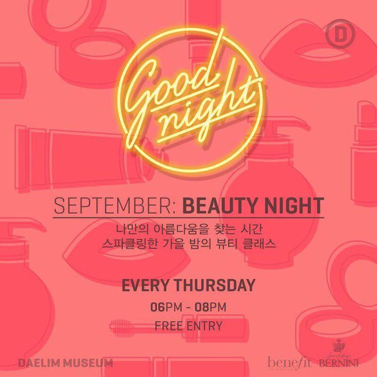 9월의 Good Night, '뷰티 나잇'! 가을의 컬러를 내 볼에 톡톡, 입술 위로 살포시 스파클링한 가을 밤에 만나는 뷰티 클래스 9월 03일, 10일, 17일, 24일ㅣ6-8PM l at D Lounge