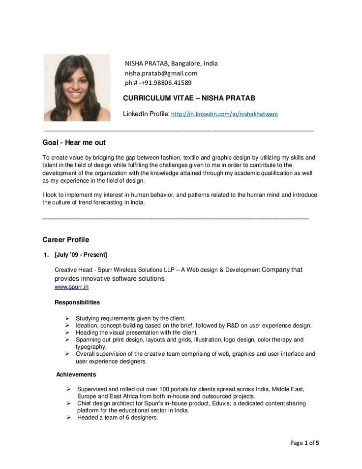 resume building application