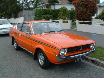 Mitsubishi Celeste-- I need this!