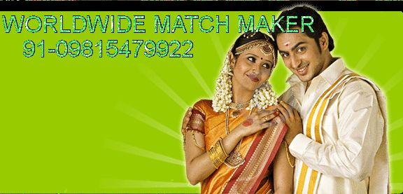 91-09815479922 With the Firm and Prosperous hands of GOD, Marriages are made in Heaven; still there are Some efforts and formalities that we have to Perform on Land at our own level call now 91-09815479922  WORLDWIDE MATCH MAKER 91-09815479922 = WORLDWIDE MATCH MAKER 91-09815479922   MARRIAGES ARE MADE IN HEAVEN BUT SEOLMNISE BY US. ANY CASTE ANY WHERE IN INDIA ANY RELIGION FOR BRIDE AND GROOM CONTACT NOW 09815479922