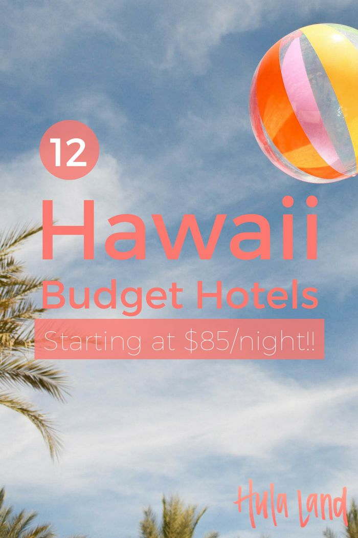 Here are 12 budget friendly hotels for your trip to Hawaii. You'll find options for all the islands in this post...Maui, Kauai, Oahu, and the Big Island