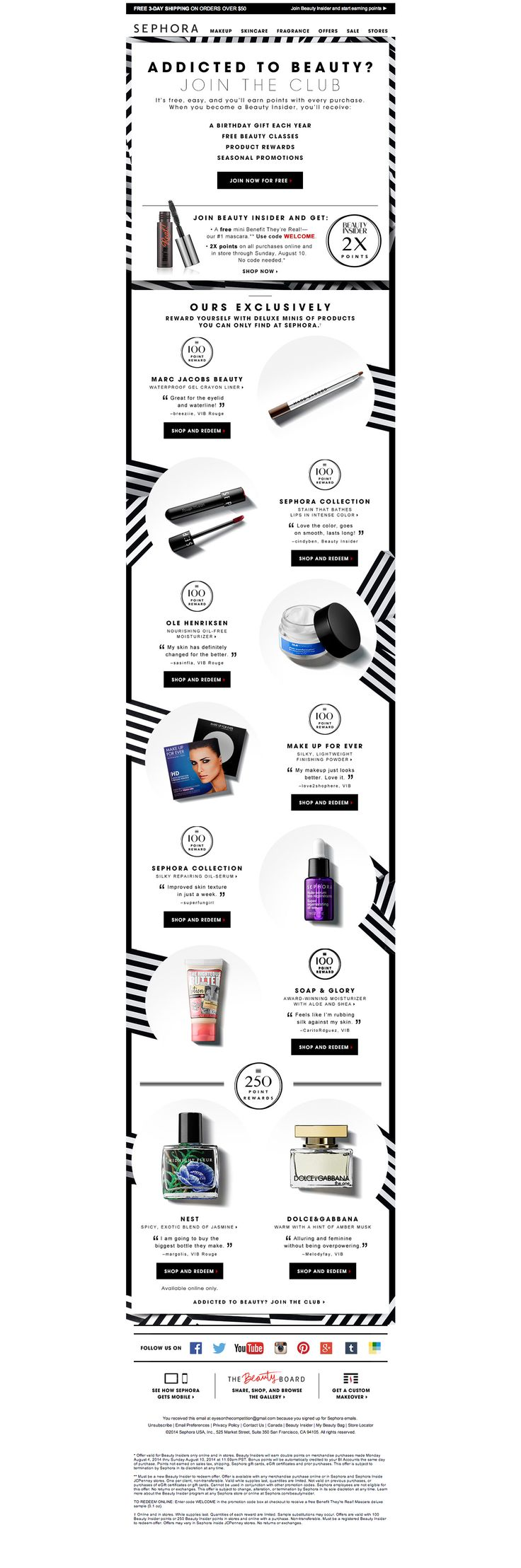 sephora #email #newsletters