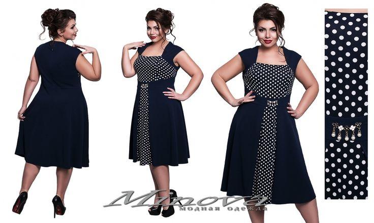 Платье №300-темно-синий - Платья размеры 48-64 - Minova интернет-магазин
