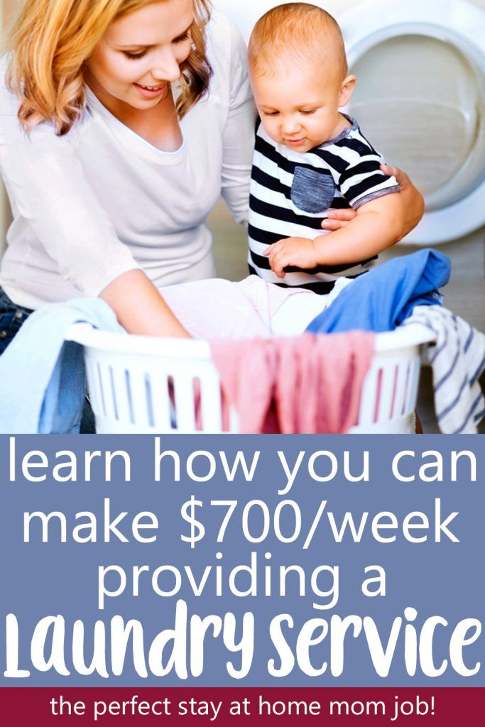 Start A Laundry Business The Perfect Side Hustle For Moms Or Anyone With Images Laundry Business