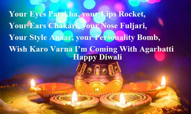 Wish You Happy Diwali Quotes