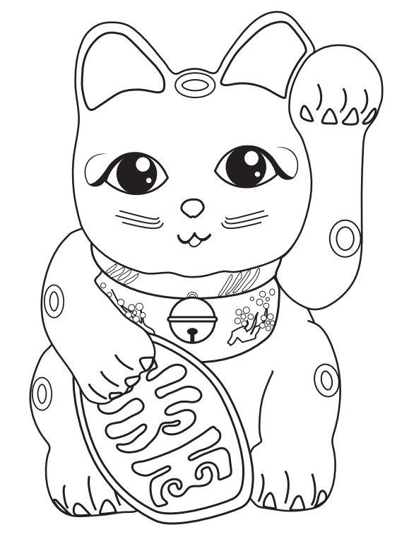 Coloriage : Le chat bonheur | Momes.net