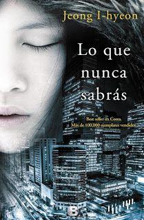 Los libros de Dánae: Lo que nunca sabrás.- Jeong I- hyeon
