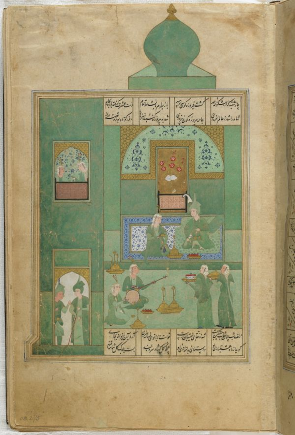 Folio from a Khamsa (Quintet) by Nizami (d.1209); recto: illustration: Bahram Gur in the turquoise-blue pavilion on Wednesday; verso: text  TYPE Manuscript folio MAKER(S) Calligrapher: Murshid al-Shirazi HISTORICAL PERIOD(S) Safavid period, 1548 (955 A.H.) MEDIUM Ink, opaque watercolor and gold on paper DIMENSION(S) H x W: 30.8 x 19.1 cm (12 1/8 x 7 1/2 in) GEOGRAPHY Iran, Fars, Shiraz