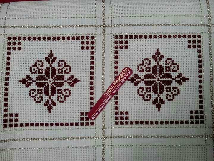 Ενα ομορφο και λιτο σχεδιο για τετραγωνα αλλα κι επαναλαμβανομενο σαν μπορντουρα.Γιουλη Μαραβελη τηλ 2221074152