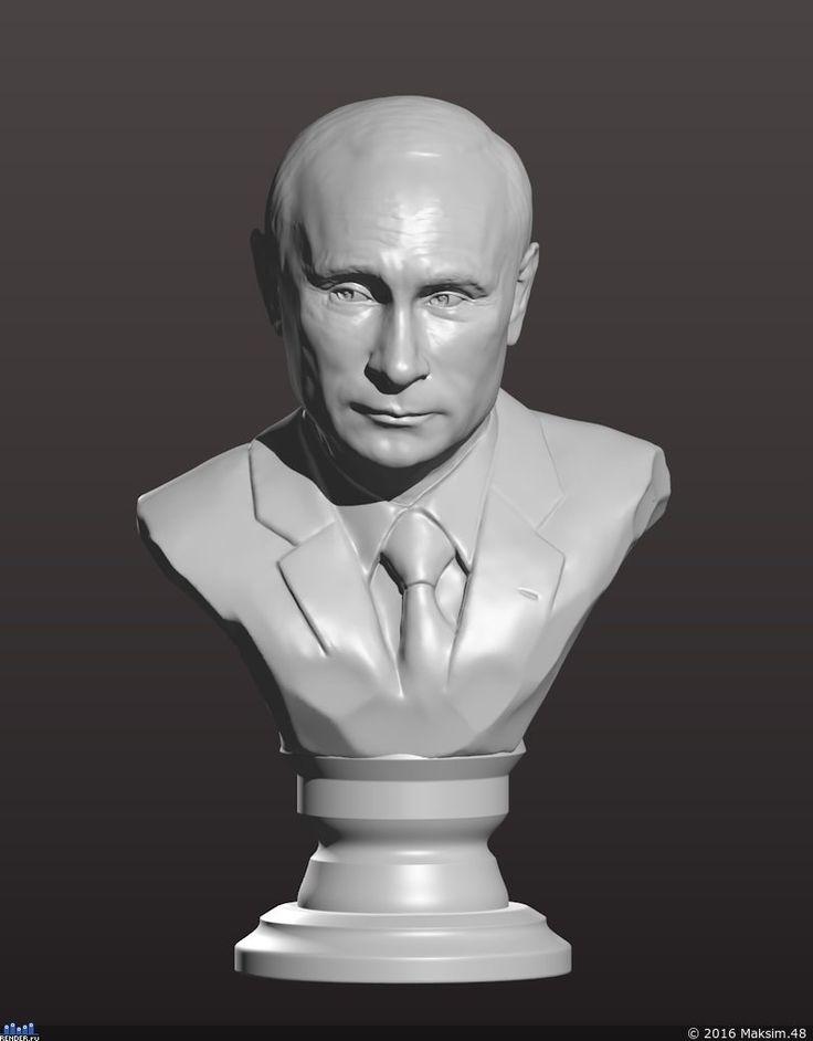 Владимир Владимирович Путин , дебютный бюст — Компьютерная графика и анимация —…