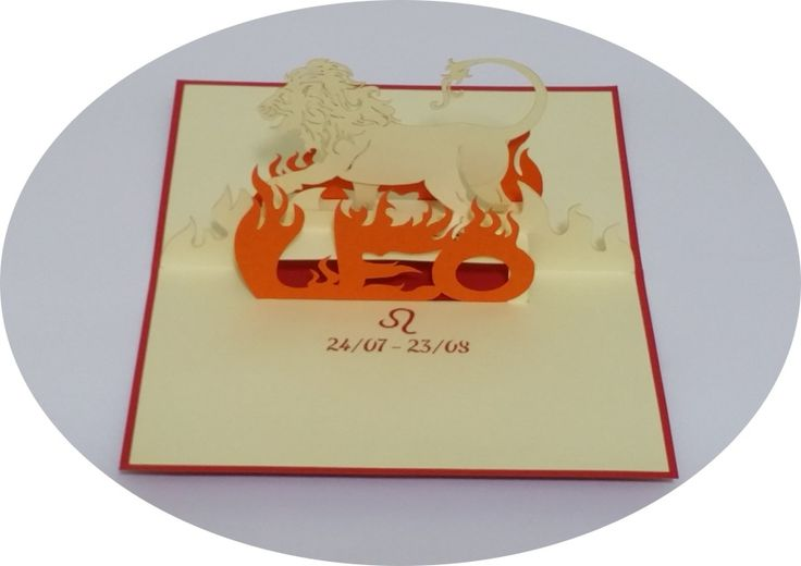 Leo 23 July – 22 August - 3D Pop Up Cards - Greeting Cards - Ovid Gifts