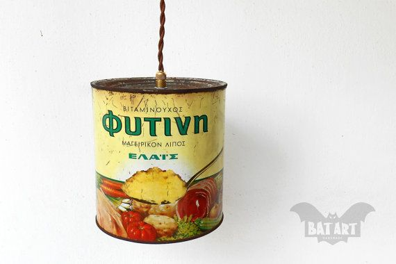 BAT™ ART Pendant Light  Nea Fytini Vintage. Handmade from rare butter tin Nea Fytini, Elais greek brand. Product Dimensions 17cm Height x 15.5cm Diameter by Think4HandmadeArt