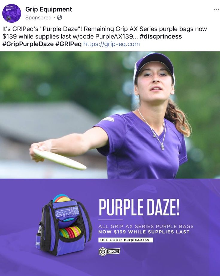 #Grip #DiscPrincess purple daze disc golf bag