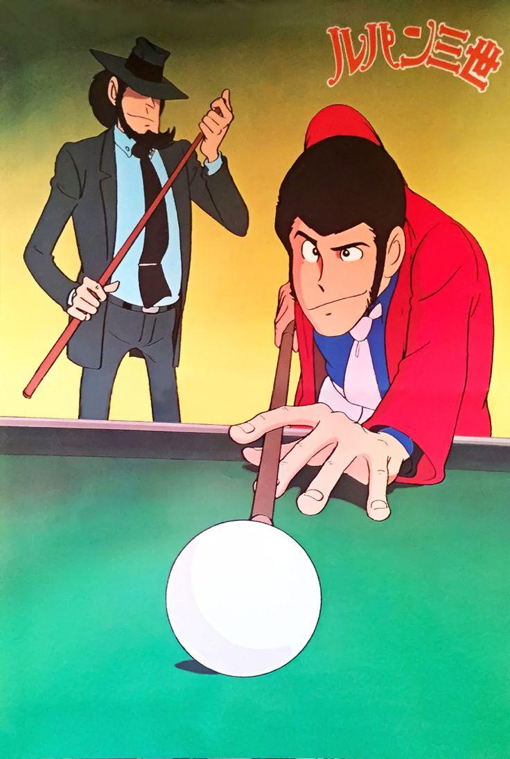 148 Best Images About Fingernail Art On Pinterest: 148 Best Images About Lupin The 3rd On Pinterest