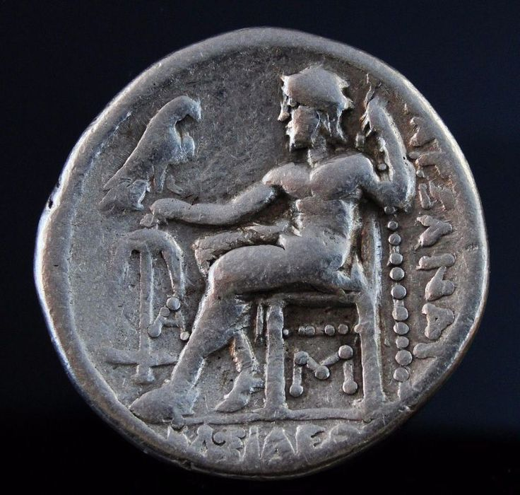 Seleucus I Nicator was one of the Diadochi. Having previously served as an infantry general under Alexander the Great, he eventually assumed the title of basileus and established the Seleucid Empire. | eBay!