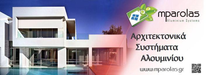 #mparolas #aluminium #europaprofil #primasystems #goldendoor #architecture #home #house #windows #doors