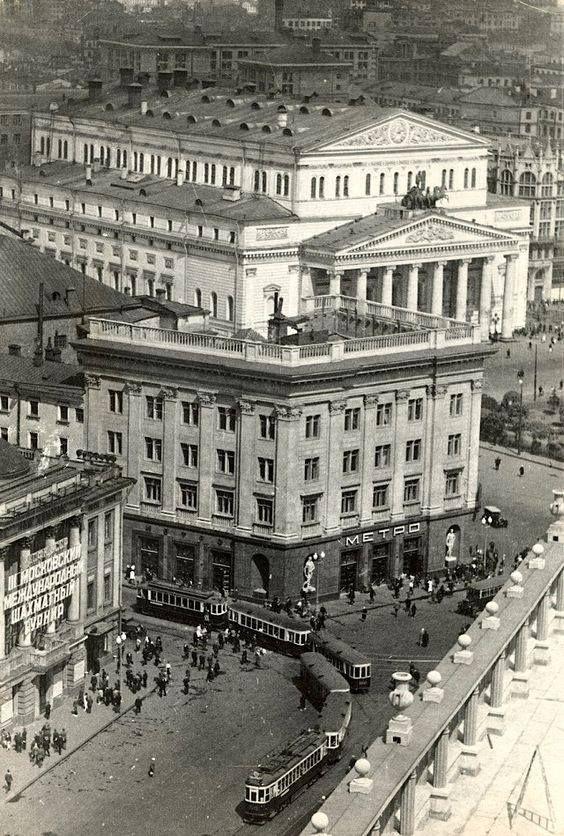Москва 1936 год
