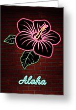 Neon Red Hibiscus Flower Text Aloha Greeting Card