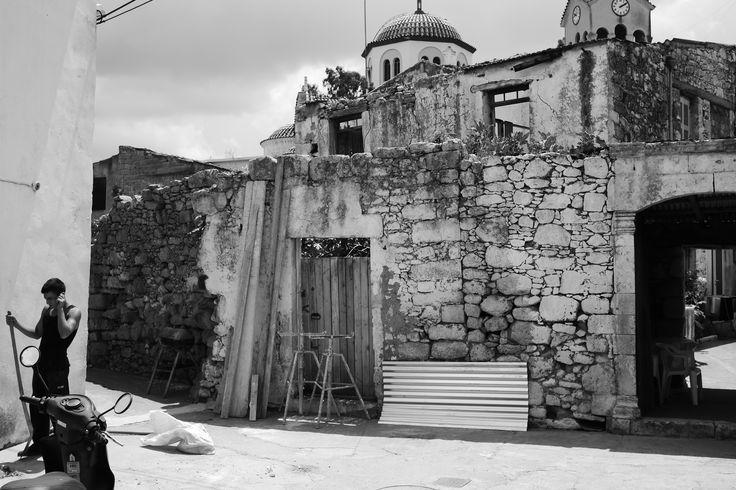 Melidoni Village. Crete