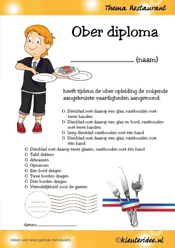 Ober diploma voor kleuters , thema restaurant, juf Petra van kleuteridee.nl, Waiter diploma, Restaurant theme , free printable.