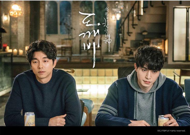 K-Drama Goblin Dokkaebi 도깨비 Paper Poster 62*44cm Gong Yoo Lee Dong Wook