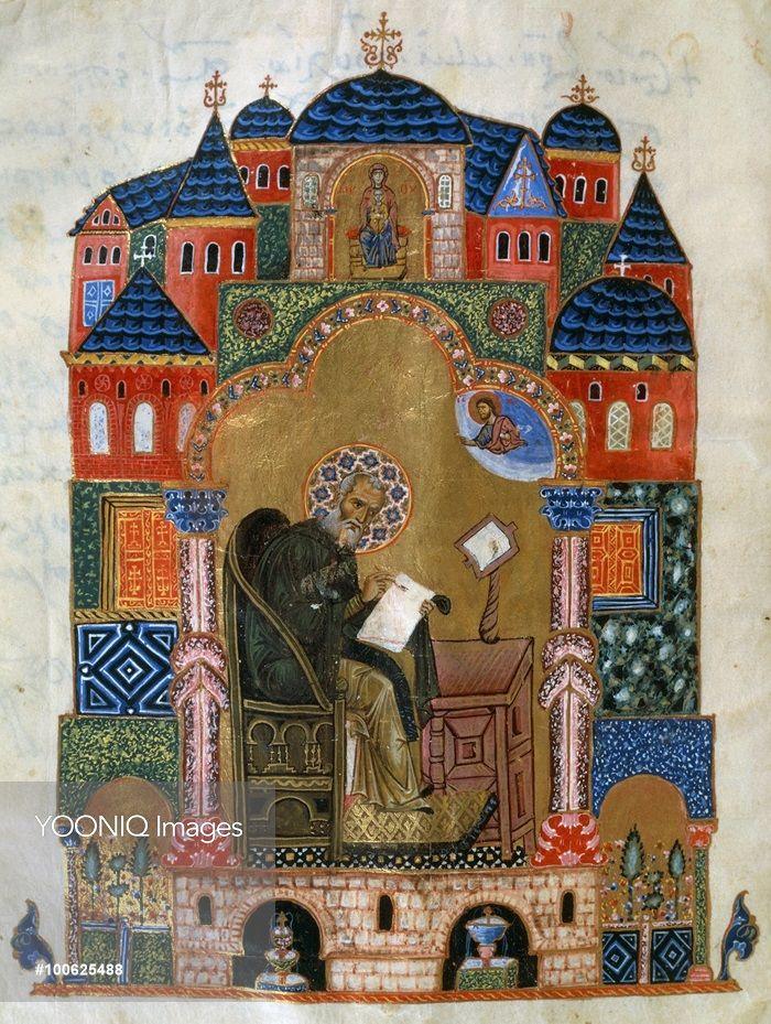 St Gregory Nazianzen, miniature from the Greek codex 339, folio 4, verso, from St Catherine's Monastery, Sinai, 1136-1155. Egypt, 12th century.