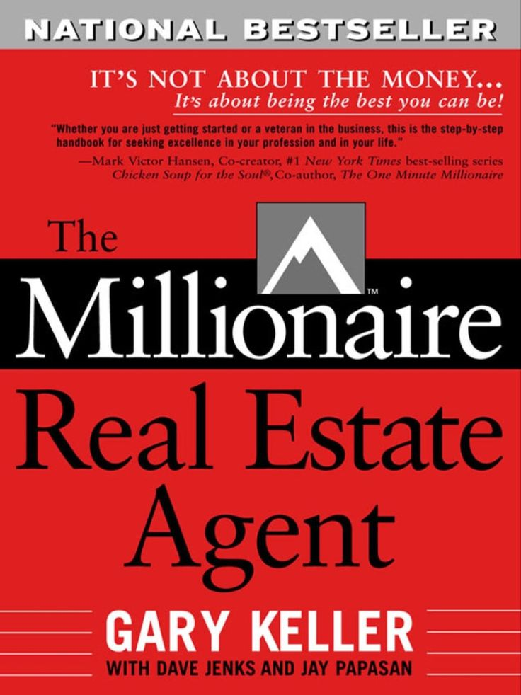 The Millionaire Real Estate Agent (eBook)