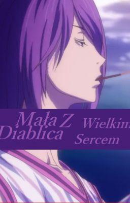 #wattpad #romans Szesnastoletnia dziewczyna imieniem Kaoru Sasawe przenosi się do nowego Liceum Yosen. Początkowo dziewczynie wydaje się dosłownie wszystko pod górkę do czasu aż nie spotka fioletowowłosego chłopaka. Z początku negatywnie przekonany do dziewczyny Murasakiba po jakimś czasie zdaje sobie sprawę z uczu...