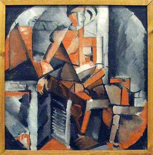 Надежда Удальцова «Красная фигура» 1914 г. Холст, масло. 45x45 см. Государственная Трьетьяковская галерея.