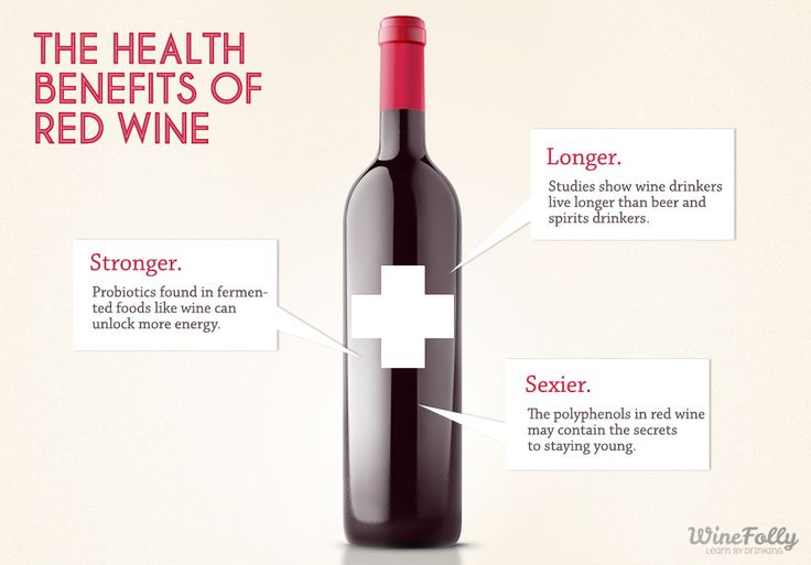 We've always heard that red wine has some beneficial traits.  So what are they? And, are they really that great?