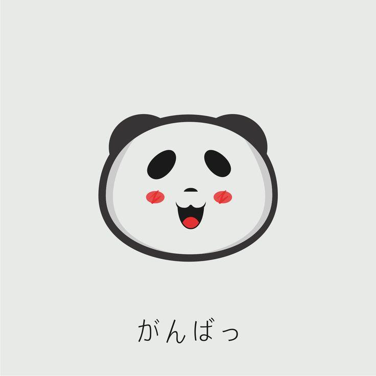 panda 14  instagram  : goraa_44