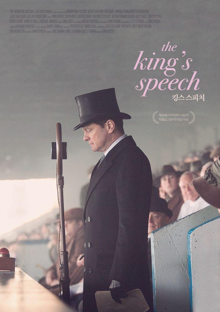 <킹스 스피치 the king's speech> 포스터 리디자인 - 그래픽 디자인