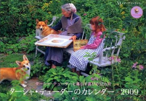 They just announced the garden tour dates for Tasha Tudor's corgi cottage. We were wondering if any of our Corgi friends or their pet humans are going to try and make it this year?