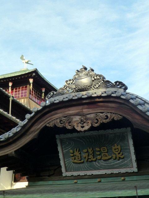 Japan_Matsuyama City