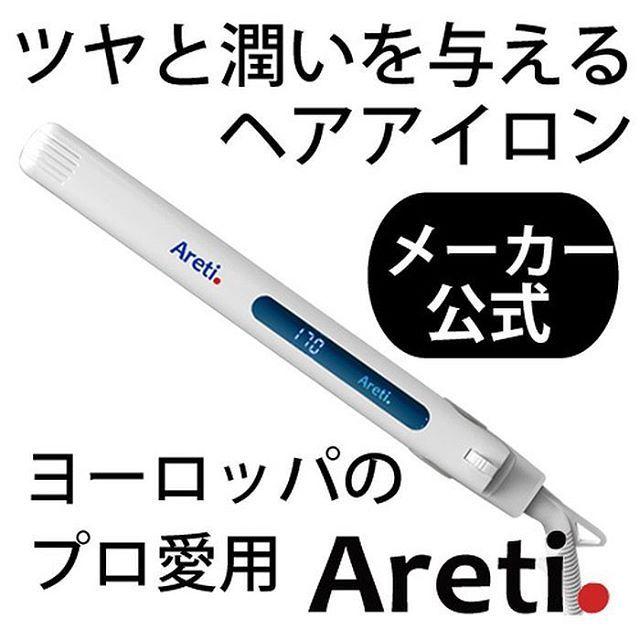 【gagazono】さんのInstagramをピンしています。 《❤最強つやストレート、最強キープ❤ 『楽天市場-美容、健康家電ランキング1位獲得商品』 詳細 & 購入はプロフィールまでお願いします。 ♡ ♡ ↓以下ハッシュタグは本商品とは関係ありません。 #スカイツリー #東京タワー #みなとみらい #写真 #クラブ #六本木ヒルズ #キャバクラ #バス釣り #カフェ #セレブ #ウブロ #シャネル #夜 #海 #ハワイ #ママ #スノボー #ピコ太郎 #ケーキ #イルミネーション #アメ横 #初日の出 #カラコンレポ #アイロン》