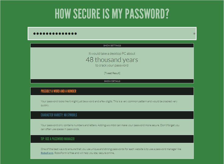 The guide to password security and why you should care