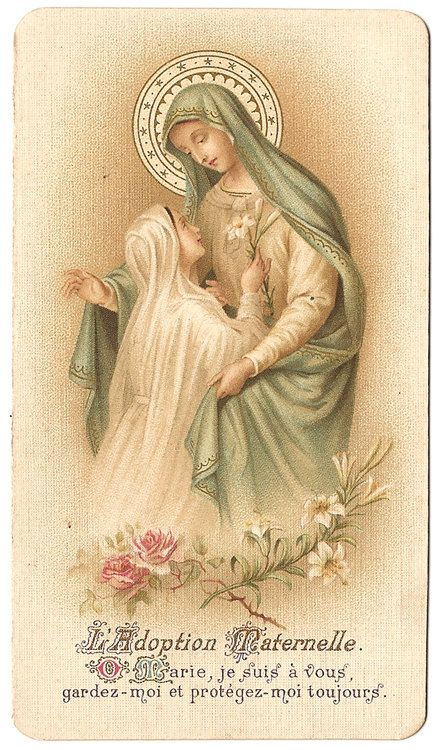 Maternal Adoption Blessed Mother Mary & Young by 12StarsVintage