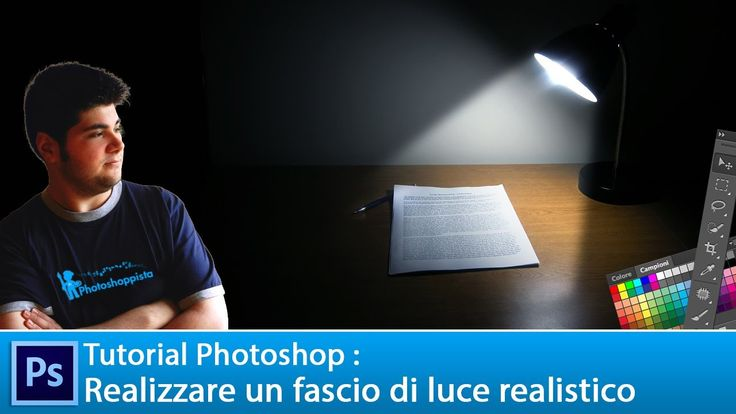 Tutorial Photoshop per capire com realizzare un fascio di luce realistico, molto ultime per le foto manipolazioni.
