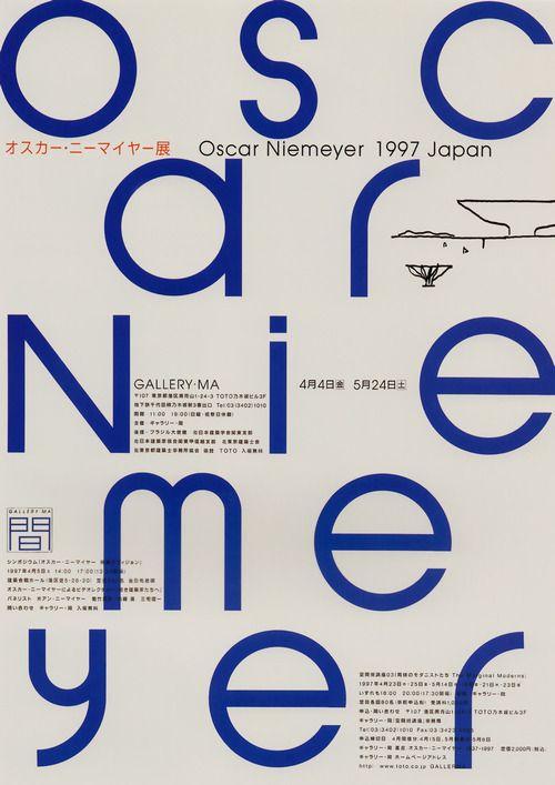 Japanese Exhibition Poster: Oscar Niemeyer 1997 Japan. Ikko Tanaka. 1997