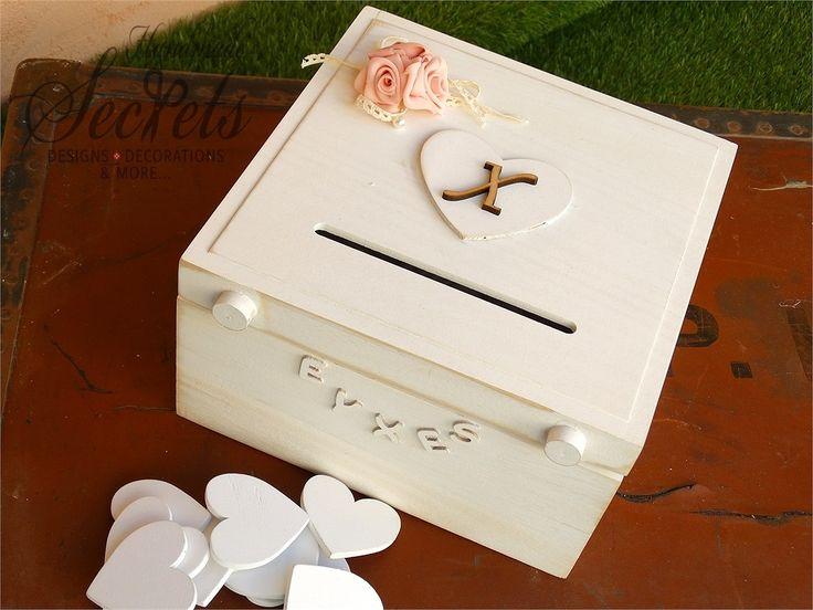 Picture of Ξύλινο κουτί για ευχές βάπτισης