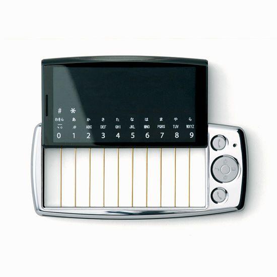 ガッキ ト ケータイ|CONCEPT MODELS|Original Product Archives|Original Product|au.