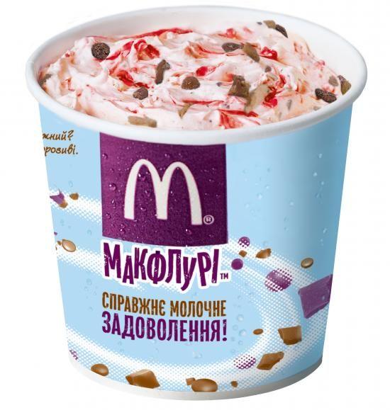 Макфлури (McFlurry) Макфлури – это одна из разновидностей мороженого Макдональдс. От других видом мороженого Макфлури отличается не только наполнителями, но и стаканом в котором оно продае...