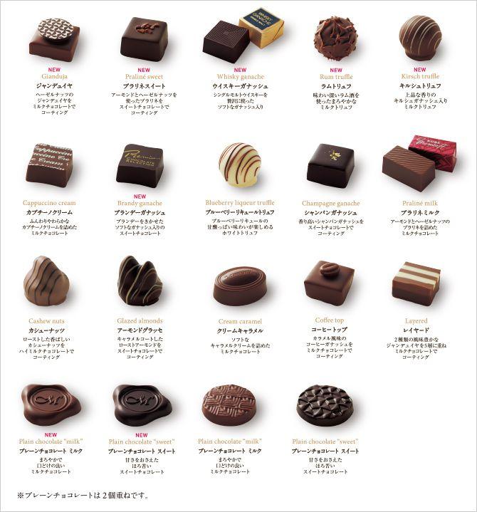 プレミアムチョコレートセクション各種.  Morozoff Chocolates.  Great tins of chocolates!!!